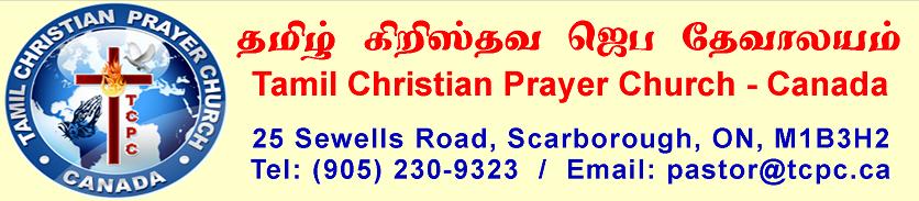 Tamil Bible Pdf File
